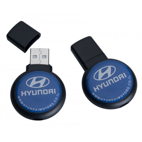 beCreative USB 2.0 Drive